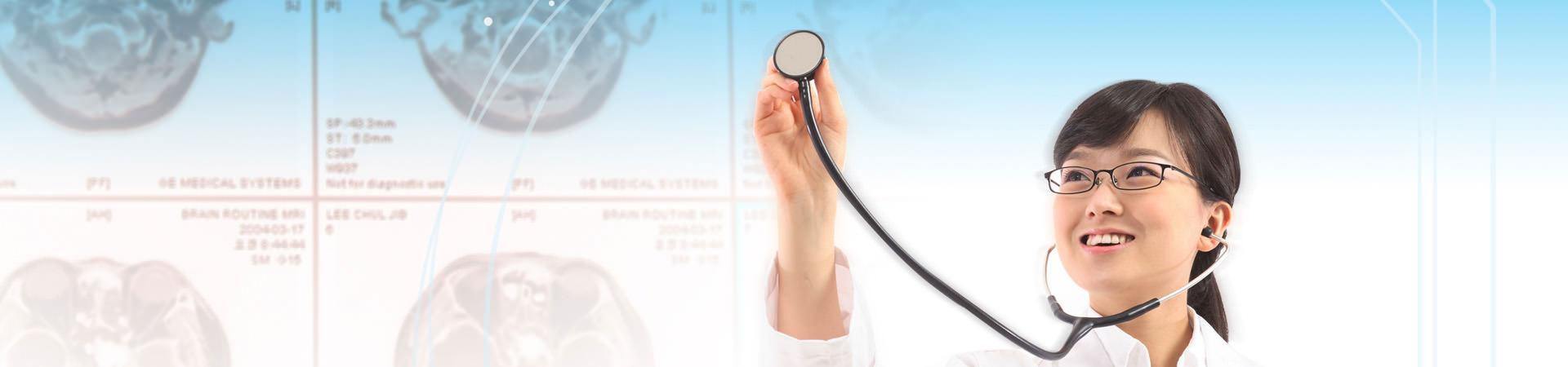 海立方医疗科技