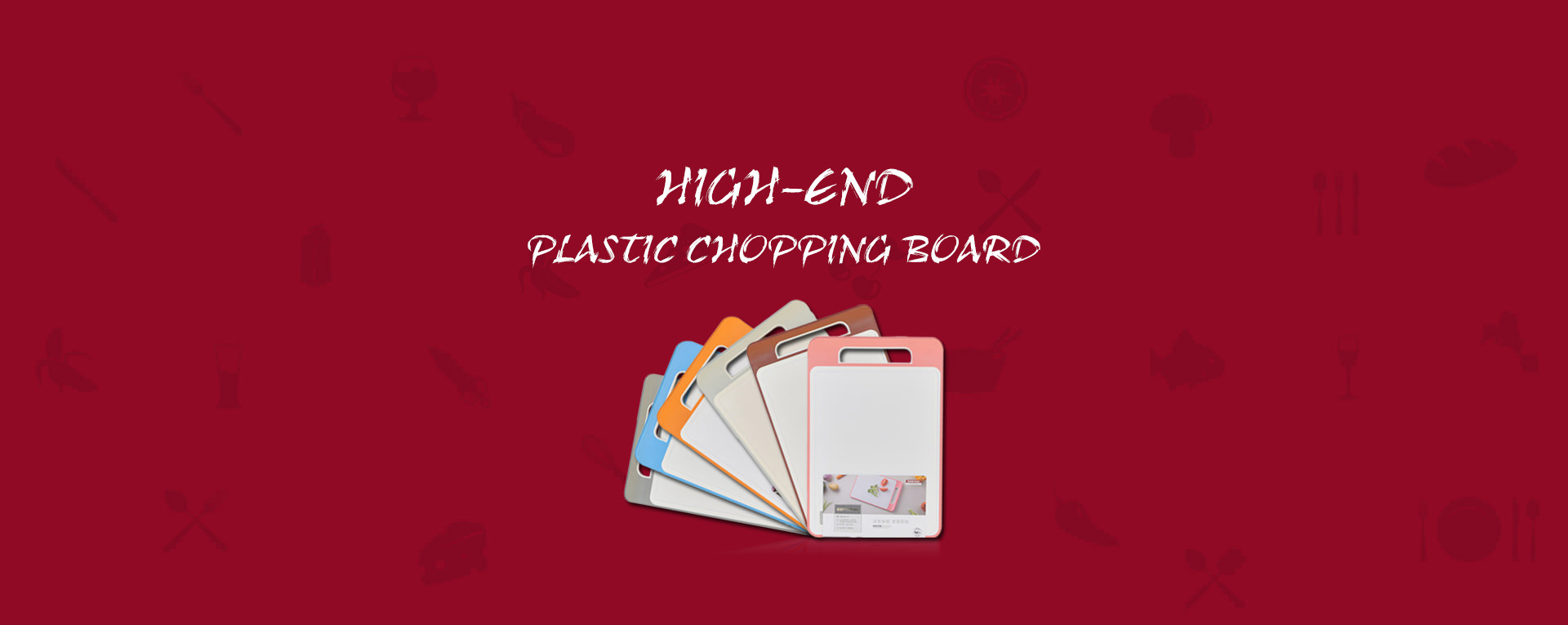 客满多塑料制品