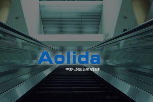 奥立达电梯