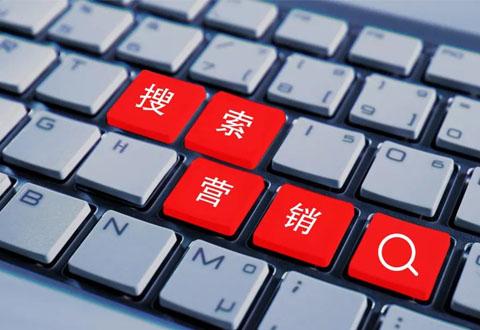 【G3云推广】搜索引擎是企业优选的营销渠道!