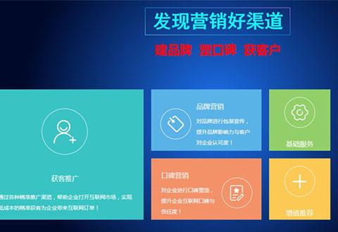 """G3云推广:综合性全网营销平台 助你2019""""先声夺人"""""""