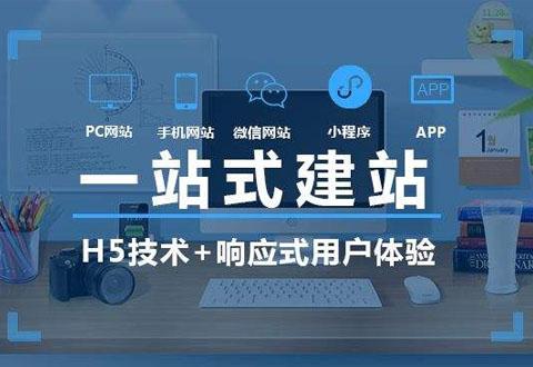 【宁波易企网】营销型网站建设的几大要素