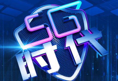 易企网5G时代,网络营销 短视频营销发展前景